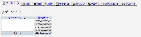 10データベースクリック