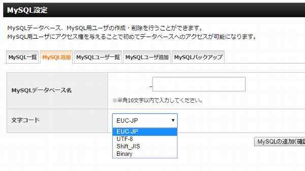 3データベース追加