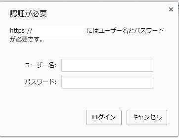 8sqlユーザ名とパスワードでログイン